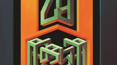 XXIX Dni Sztuki Współczesnej w Białymstoku