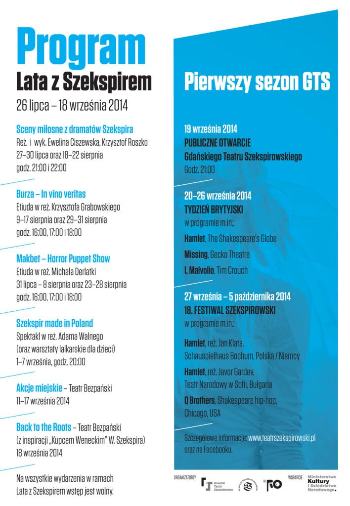 Program_Lato z Szekspirem i Pierwszy Sezon