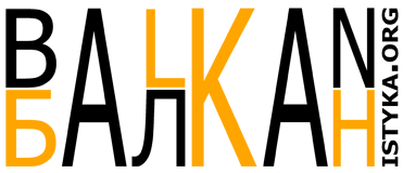 Balkanistyka-logo-PNG-small