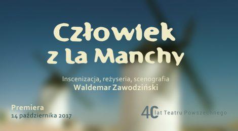 40-lecie Teatr Powszechnego im. Jana Kochanowskiego w Radomiu
