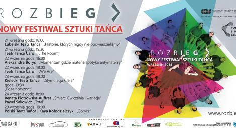 21-24.09.2018 | Nowy Festiwal Sztuki Tańca ROZBIEG | Siedlce